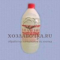 Белизна 1л, /6 шт (Белая бутылка) п. этилен. СВЗХ
