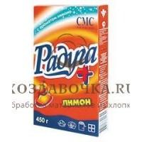 РАДУГА+Лимон в пачке 450гр. /24 шт