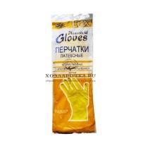 Перчатки с напылением